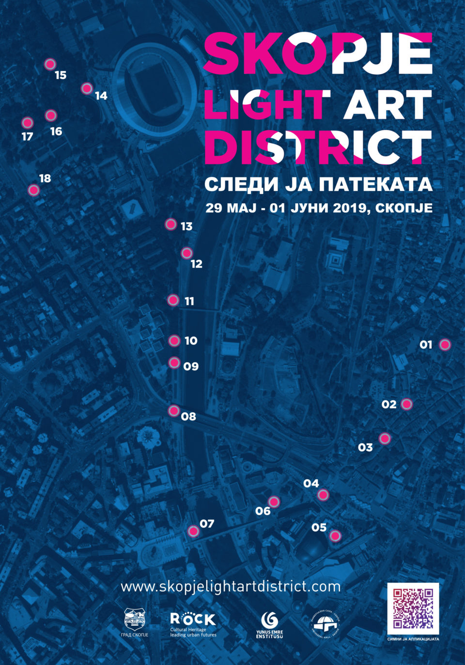 Skopje-Light-Art-District-Map-960x1371.jpg